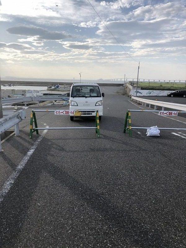 見立港前に立ち入り禁止看板